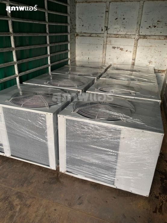 ส่งมอบแอร์ท่อลมมือสอง Star Air 84000BTU จำนวน 8 ชุด พร้อมติดตั้ง