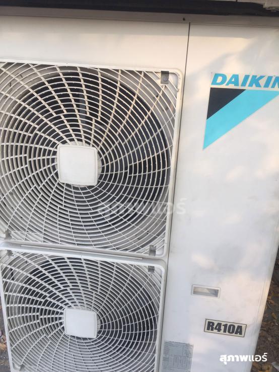 รับแอร์มือสองยี่ห้อ Daikin แบบ 4 ทิศทาง ขนาด 42000BTU พร้อมใช้งาน