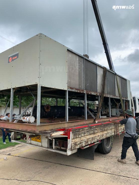 รับแอร์เก่า Trane Chiller 140 Ton ออกจากโรงงาน