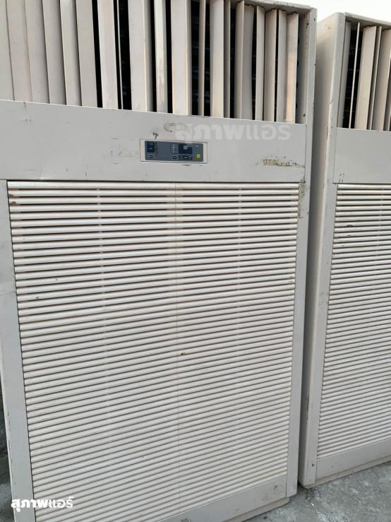 แอร์แคเรียมือสอง แบบตู้ตั้งพื้น ขนาด 120,000BTU จำนวน 16ชุด