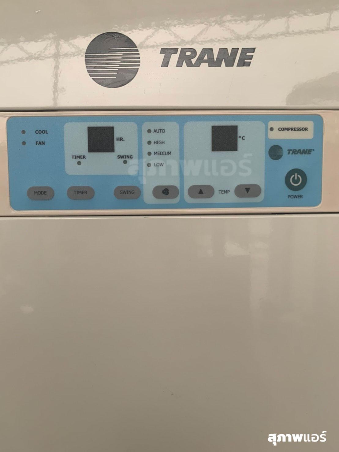 แอร์มือสอง Trane แบบตู้ตั้งพื้น ขนาด 100,000BTU