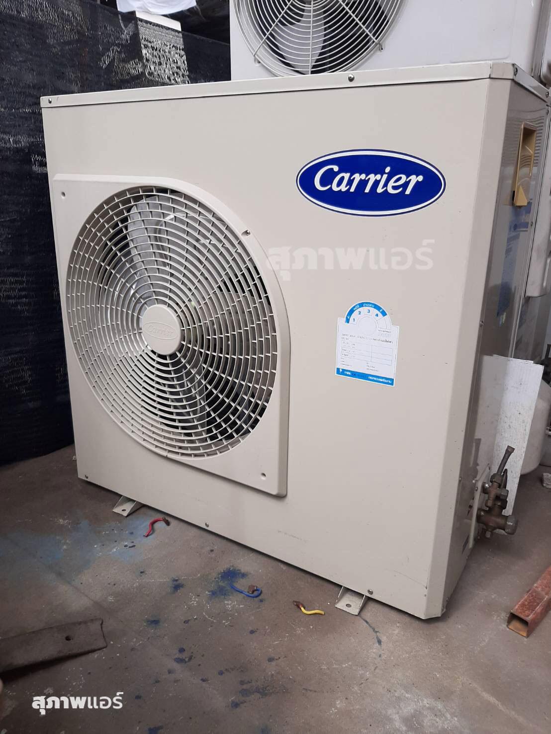แอร์ Carrier มือสอง แบบแขวน ขนาด 33000BTU สภาพใหม่