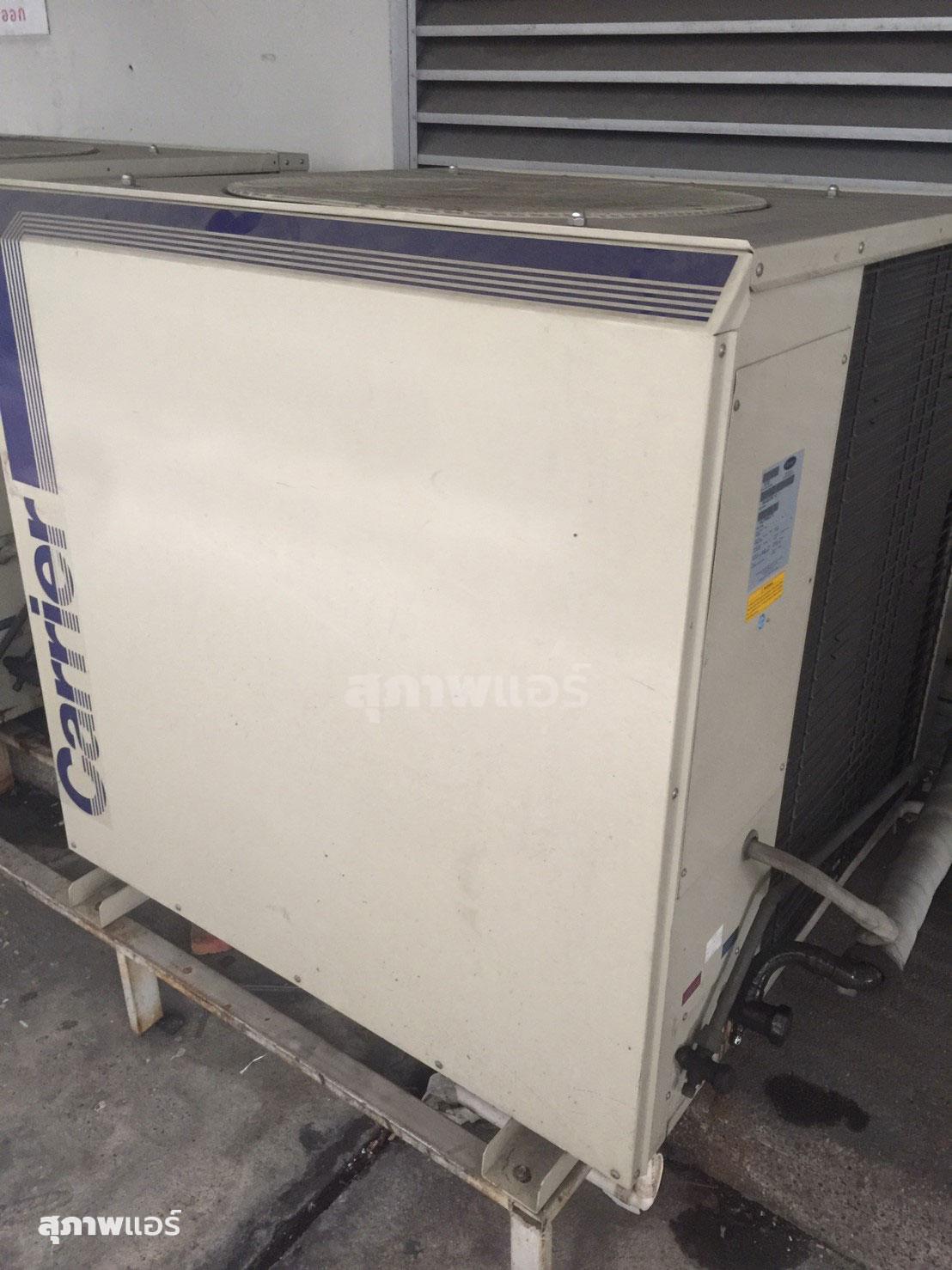 แอร์แคเรียร์มือสอง แบบตู้ตั้งพื้น (Floor Standing Type) ขนาด 120,000 BTU
