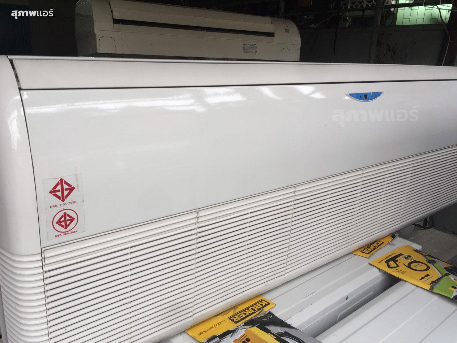 แอร์ UniMaster มือสอง แบบแขวนใต้ฝ้า รุ่น UNFX-36/UNCX-36